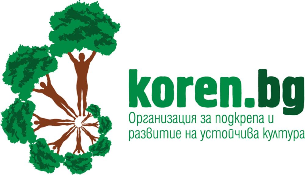 """Фондация КОРЕН - Програма """"Европа"""" 2020 г. на Столична община"""